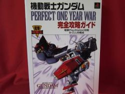 gundam-perfect-one-year-war-guide-book-playstationps1