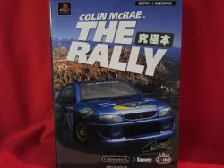 colin-mcrae-the-rally-guide-book-playstationps1