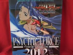 psychic-force-2012-complete-guide-book-dream-castdc