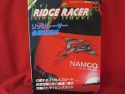 ridge-racer-guide-book-playstationps1