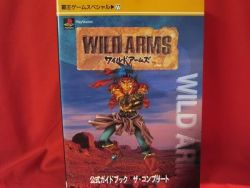 wild-arms-complete-guide-book-playstationps1