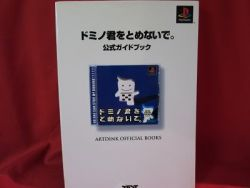 one-can-stop-mr-domino-official-guide-book-playstation-ps1