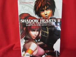 shadow-hearts-ii-official-guide-book-playstation-2ps2