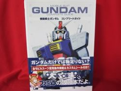 mobile-suit-gundam-complete-guide-book-playstation-2-ps2