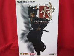samurai-1-complete-guide-book-playstation-2ps2