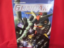 mobile-suit-gundam-strategy-guide-book-2-playstation-2-ps2