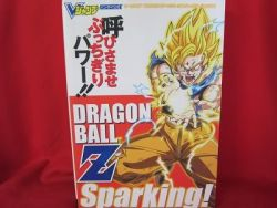 dragonball-z-sparking-guide-book-playstation-2ps2