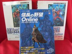 nobunagas-ambition-online-official-guide-book-3-set