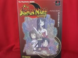 summon-night-perfect-guide-book-playstationps1