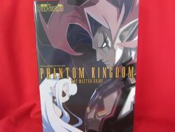 phantom-kingdom-master-guide-book-playstation-2ps2