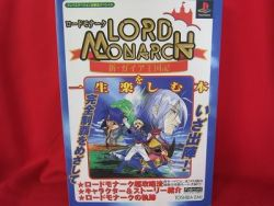 lord-monarch-complete-guide-book-playstationps1