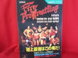 fire-pro-wrestling-iron-slam-96-guide-book-playstation-ps1