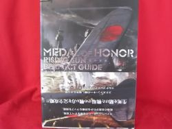 medal-of-honor-rising-sun-complete-guide-book-playstation-2-ps2