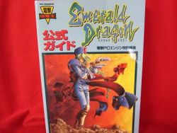 emerald-dragon-complete-guide-book-turbo-grafx-16-pc-engine
