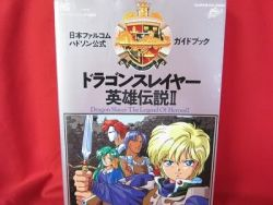 dragon-slayer-the-legend-of-heroes-ii-2-turbo-grafx-16-pc-engine
