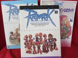 ragnarok-online-2003-2004-coplete-guide-book-3-set-windows