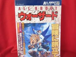 capcom-red-earth-warzard-complete-guide-sheet-music-book-arcad
