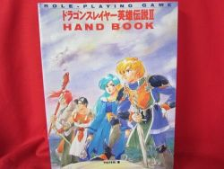 dragon-slayer-legend-of-heroes-hand-guide-art-book-windows