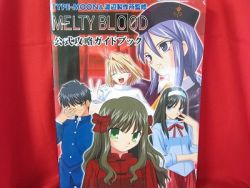 melty-blood-act-cadenza-official-strategy-guide-book-playstation-2