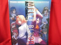 melty-blood-act-cadenza-official-master-guide-book-playstation-2-ps