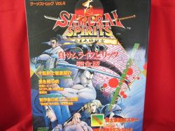 samurai-shodown-ii-perfect-strategy-guide-book-neo-geo