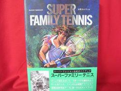 super-family-tennis-official-guide-book-super-nintendo-snes