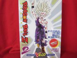 dragon-ball-z-super-butoden-2-strategy-guide-book-super-nintendo-sn