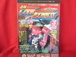 code-express-28-031999-video-game-cheat-code-book-mod