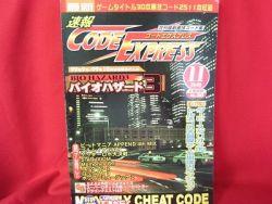 code-express-36-111999-video-game-cheat-code-book-mod