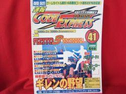 code-express-41-042000-video-game-cheat-code-book-mod