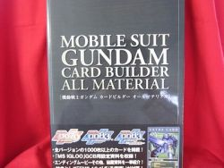 gundam-trading-card-game-builder-all-material-art-book-wspecial-card