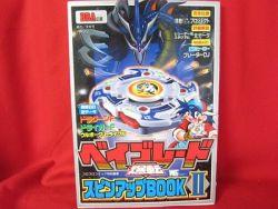 takara-beyblade-spin-up-guide-fan-book-2