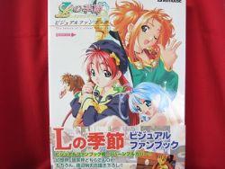 the-season-of-l-l-no-kisetsu-visual-fan-art-book-e-etrading-card