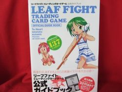 leaf-fight-trading-card-game-official-guide-art-book