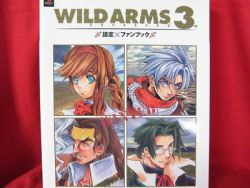 wild-arms-3rd-visual-art-fan-book-playstation-2-ps2