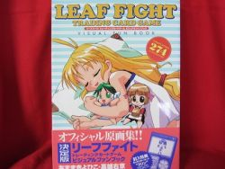 leaf-fight-trading-card-game-visual-guide-art-book-wcard