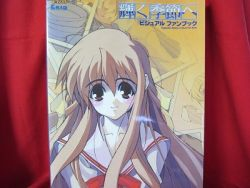 kagayaku-kisetsu-e-visual-fan-art-book-wextra