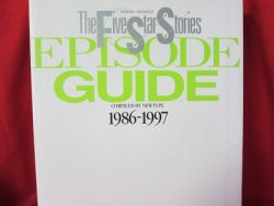 the-five-star-stories-episode-guide-art-book-mamoru-naga