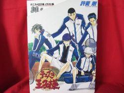 prince-of-tennis-illustration-art-book-takeshi-konomi