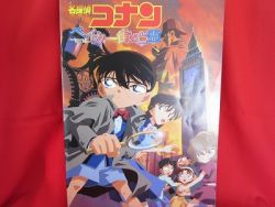 detective-conan-6-the-movie-the-phantom-of-baker-street