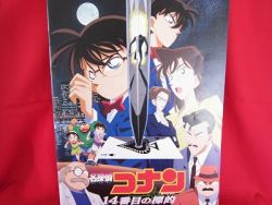 detective-conan-2-the-movie-the-fourteenth-target-memoria