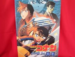 detective-conan-9-the-movie-strategy-above-the-depths-me