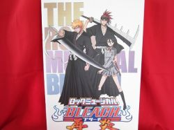 bleach-the-rock-musical-memorial-guide-art-book