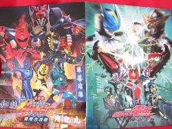 kamen-rider-den-o-gekiranger-the-movie-guide-memorial-art-book-2