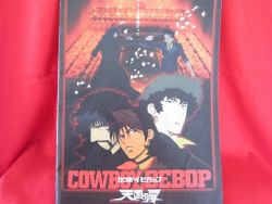 cowboy-bebop-the-movie-knockin-on-heavens-door
