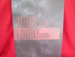 evangelion-the-movie-death-rebirth-memorial-guide