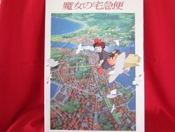 studio-ghibli-the-movie-kikis-delivery-service-memor