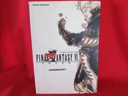 final-fantasy-vi-6-illustration-art-book-super-nintendo-snes