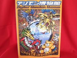 digimon-digital-monster-museum-illustration-art-book