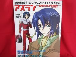 gundam-seed-athrun-decision-photo-art-book